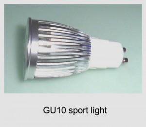 GU10 sportlight_副本 (1)